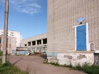Kazan, Golubyatnikov st, house 18. trade school