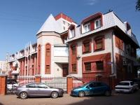 Казань, улица Голубятникова, дом 20А. офисное здание