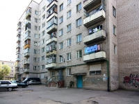 Kazan, Golubyatnikov st, house 21А. Apartment house with a store on the ground-floor