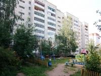 Kazan, Golubyatnikov st, house 26А. Apartment house