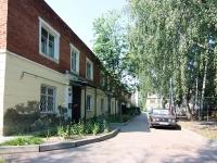 Kazan, Golubyatnikov st, house 29. Apartment house