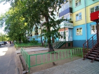 Казань, Волгоградская ул, дом 1