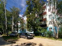 Казань, Волгоградская ул, дом 3