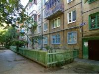 Казань, улица Волгоградская, дом 4. многоквартирный дом