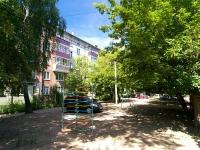 соседний дом: ул. Волгоградская, дом 5. многоквартирный дом