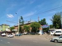 Казань, улица Волгоградская, дом 8. бытовой сервис (услуги)