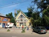 Казань, улица Волгоградская, дом 10А. кафе / бар