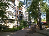 neighbour house: st. Volgogradskaya, house 10. Apartment house