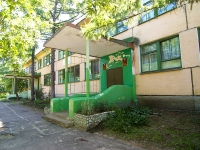 "neighbour house: st. Volgogradskaya, house 11А. nursery school №240 ""Теремок"""