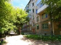 Казань, Волгоградская ул, дом 11