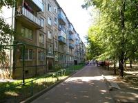 Казань, Волгоградская ул, дом 13
