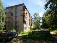 neighbour house: st. Volgogradskaya, house 13. Apartment house