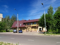 neighbour house: st. Volgogradskaya, house 18А. cafe / pub