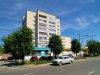 喀山市, Volgogradskaya st, 房屋 18. 公寓楼