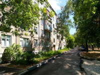 Казань, Волгоградская ул, дом 21
