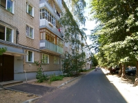 Kazan, Volgogradskaya st, house 22. Apartment house