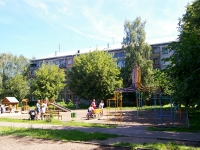 соседний дом: ул. Волгоградская, дом 23. многоквартирный дом