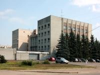 Казань, Волгоградская ул, дом 32