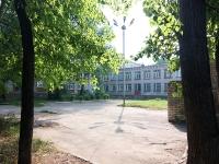 Казань, школа №71, улица Волгоградская, дом 39А