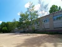 соседний дом: ул. Волгоградская, дом 39А. школа №71