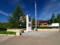 Kazan, commemorative sign Уличный указатель в честь города-героя ВолгоградаVolgogradskaya st, commemorative sign Уличный указатель в честь города-героя Волгограда
