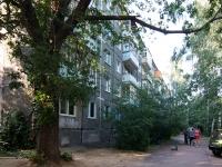 Казань, улица Короленко, дом 11. многоквартирный дом