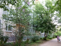 neighbour house: st. Korolenko, house 13. Apartment house