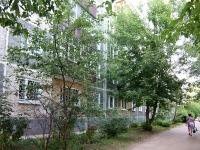 Казань, улица Короленко, дом 13. многоквартирный дом