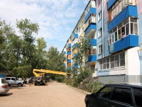 neighbour house: st. Korolenko, house 15. Apartment house