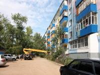 Казань, улица Короленко, дом 15. многоквартирный дом