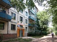Казань, улица Короленко, дом 17. многоквартирный дом