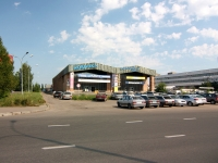 Kazan, shopping center Новинка, Korolenko st, house 28