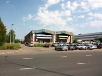Казань, улица Короленко, дом 28. торговый центр Новинка