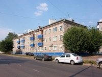 neighbour house: st. Korolenko, house 32. Apartment house