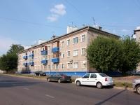 Казань, улица Короленко, дом 32. многоквартирный дом