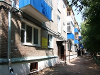 neighbour house: st. Korolenko, house 38. Apartment house
