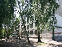 neighbour house: st. Korolenko, house 39. hostel