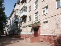 Kazan, Korolenko st, house 41. Apartment house