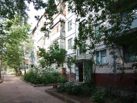 neighbour house: st. Korolenko, house 43. Apartment house