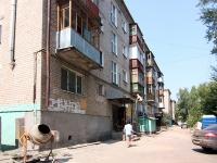 Kazan, Korolenko st, house 44А. Apartment house