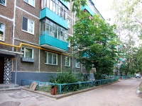 neighbour house: st. Korolenko, house 45. Apartment house