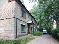 neighbour house: st. Korolenko, house 46. Apartment house