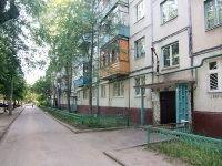 neighbour house: st. Korolenko, house 47. Apartment house