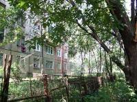 Казань, улица Короленко, дом 50А. многоквартирный дом