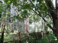 Kazan, Korolenko st, house 50А. Apartment house
