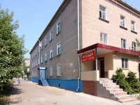 neighbour house: st. Korolenko, house 50. Apartment house