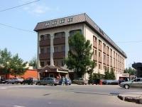 соседний дом: ул. Короленко, дом 58А. суд Ново-савиновский районный суд