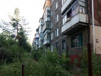 Казань, улица Короленко, дом 69. многоквартирный дом