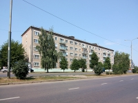 neighbour house: st. Korolenko, house 85. Apartment house with a store on the ground-floor