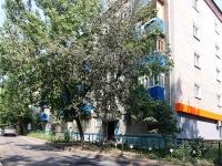 Kazan, Korolenko st, house 93А. Apartment house